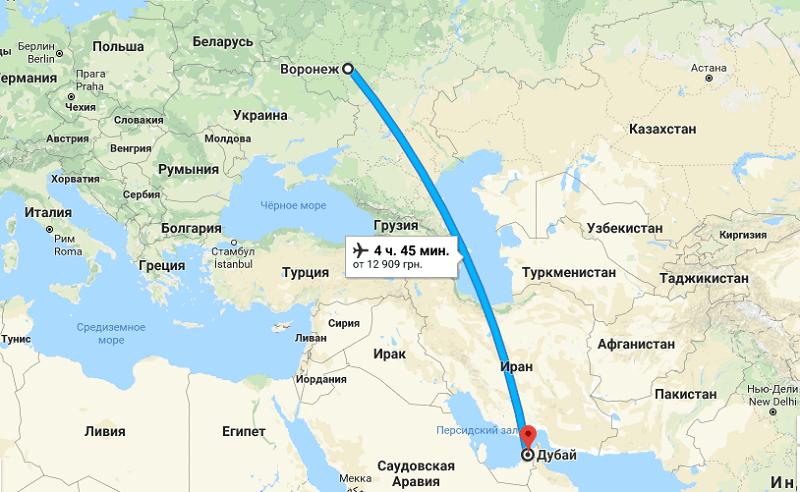 Время полета Воронеж - Дубай