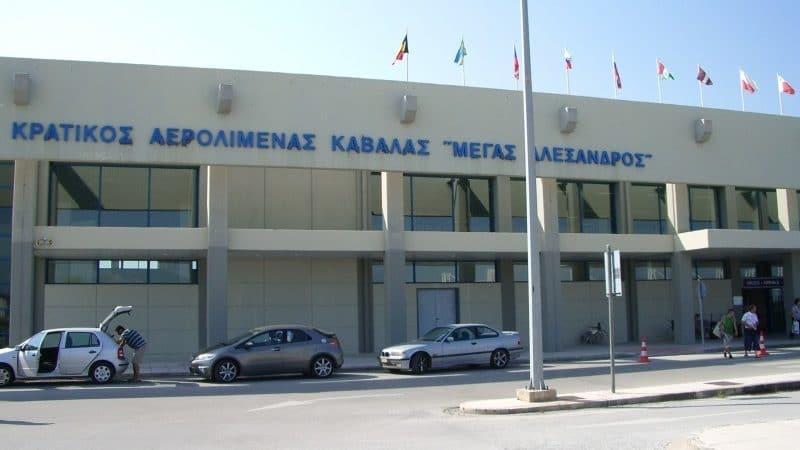 Список аэропортов Греции