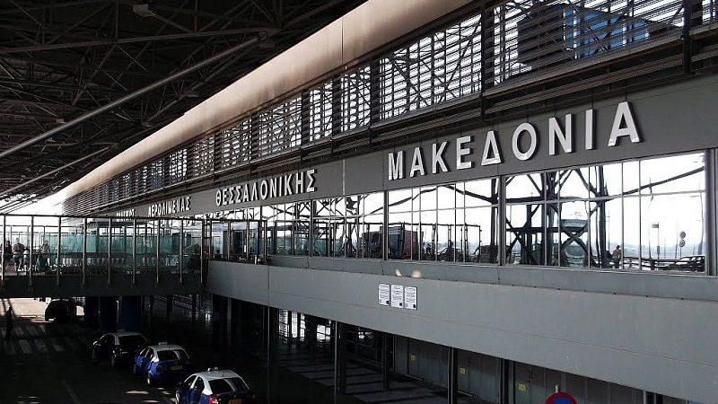 Список аэропортов Греции4