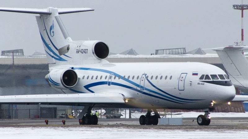 ООО Авиапредприятие Газпром авиа