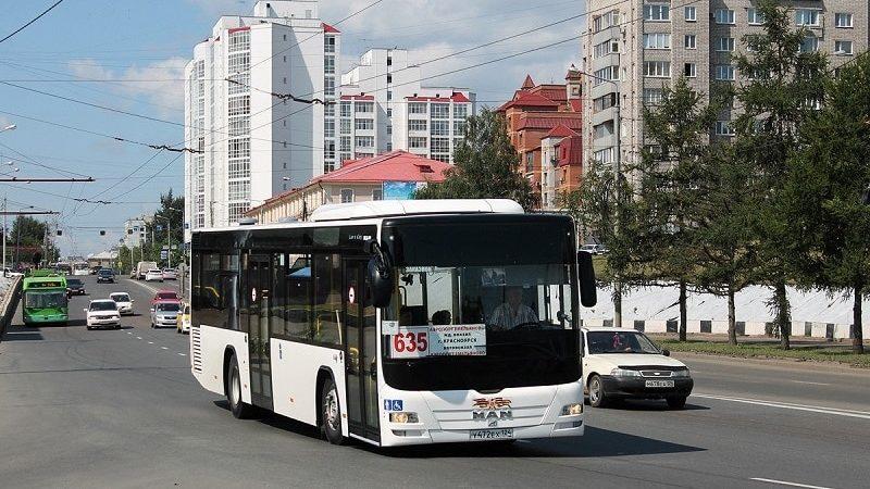 Доехать до аэропорта Емельяново Красноярск на автобусе