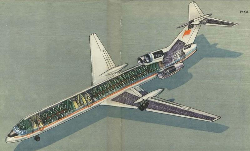 крушение ТУ-154 под Учкудуком