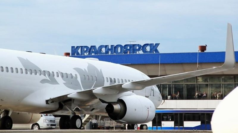 Международный аэропорт Емельяново