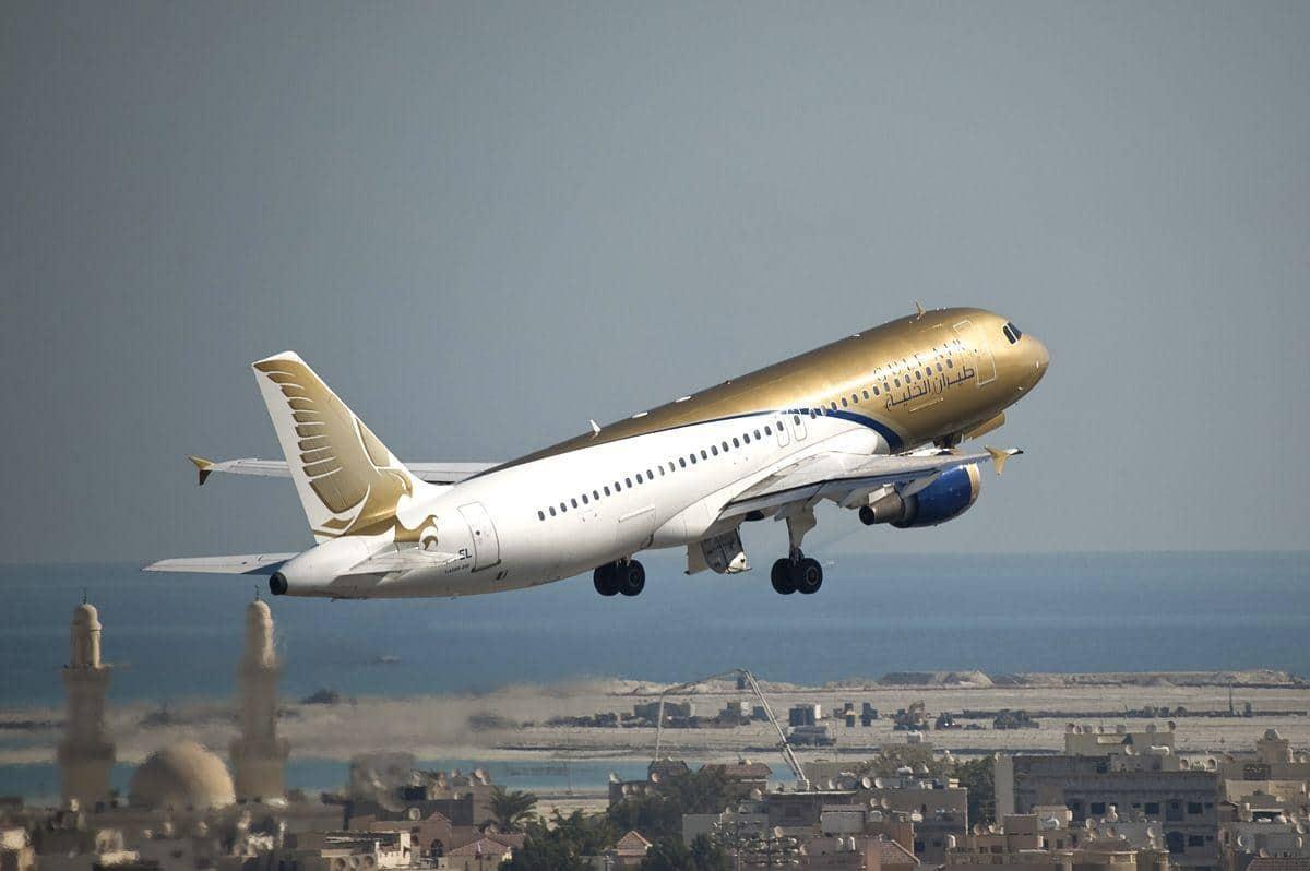 Отзывы о Gulf Air