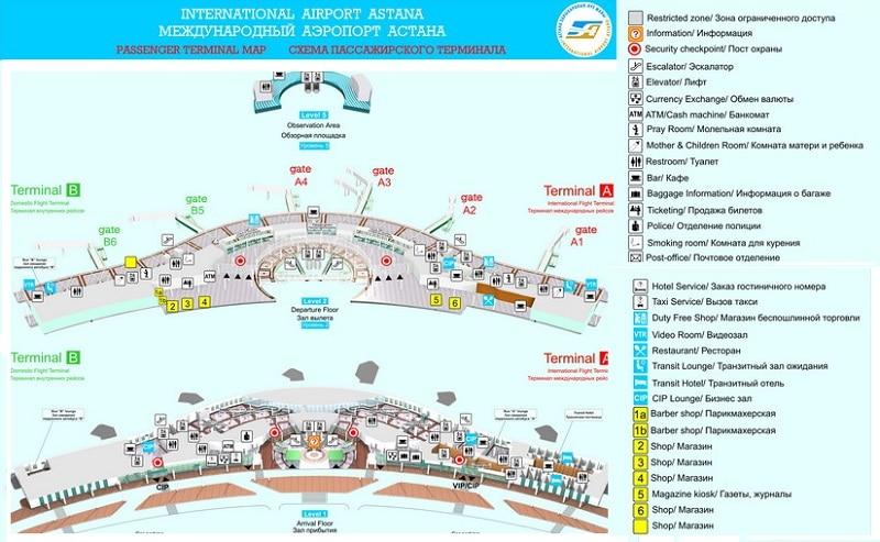 Официальный сайт аэропорта Астана