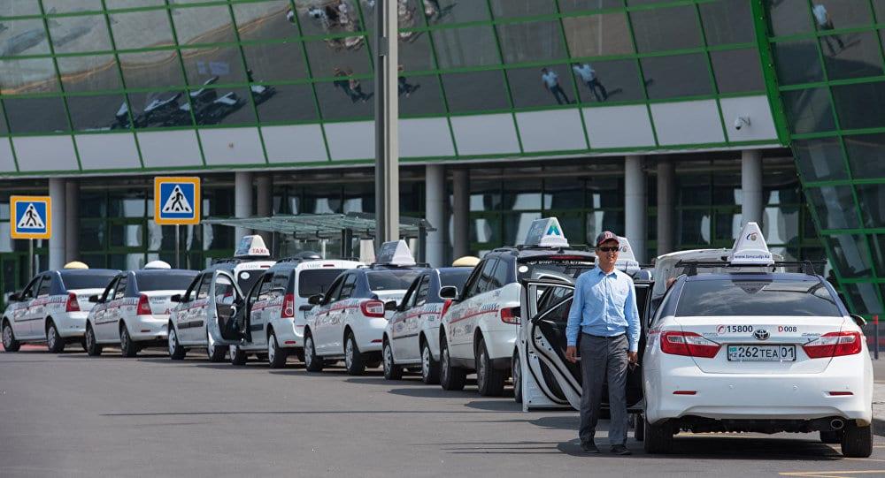 Международный аэропорт Астанаа4