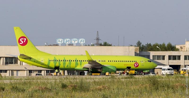 официальный сайт аэропорта Чита