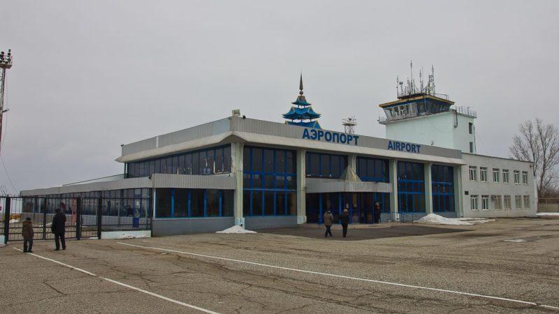 Аэропорт Элиста официальный сайт