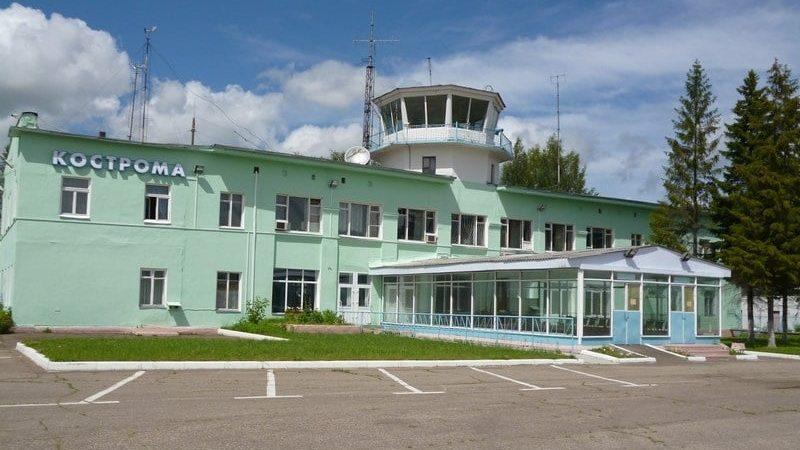 Есть ли аэропорт в Костроме