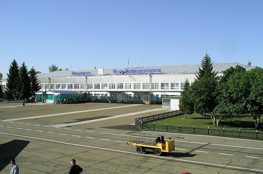 Аэропорт Усть-Каменогорска официальный сайт