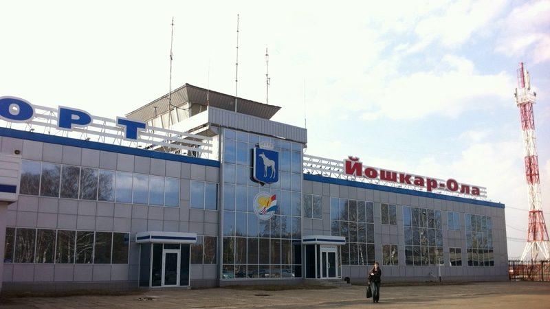 расписание аэропорта Йошкар-Ола