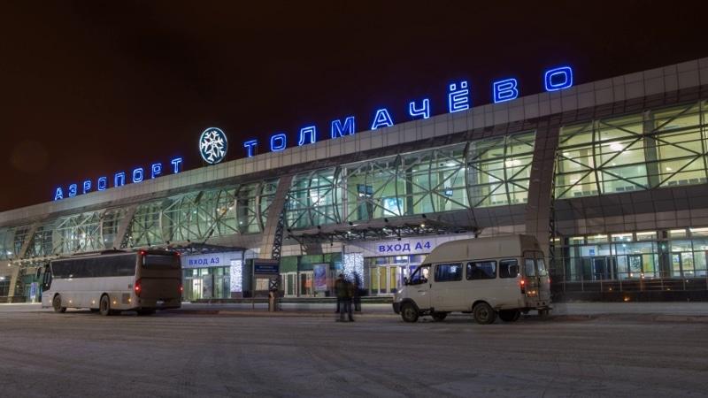 аэропорт Новосибирск-Северный