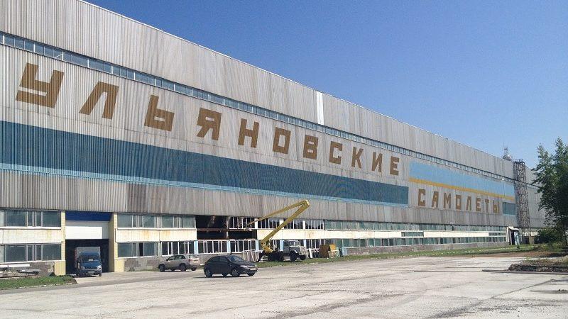 Авиастар Ульяновск