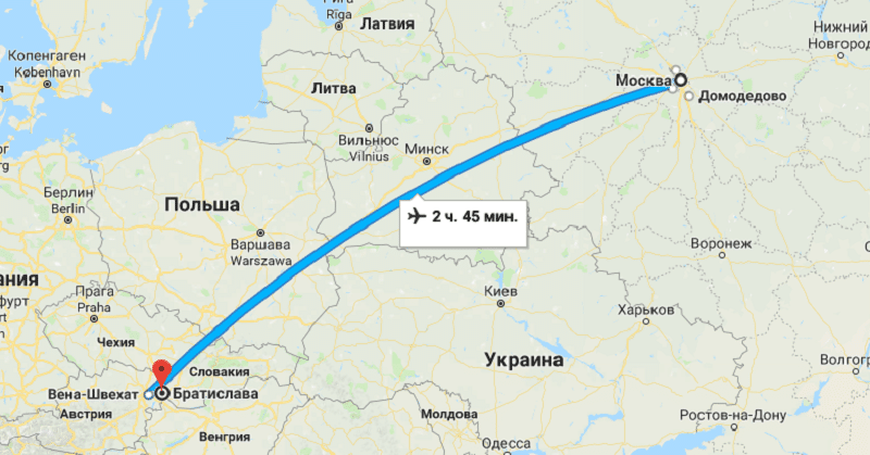 Время полета Москва – Братислава