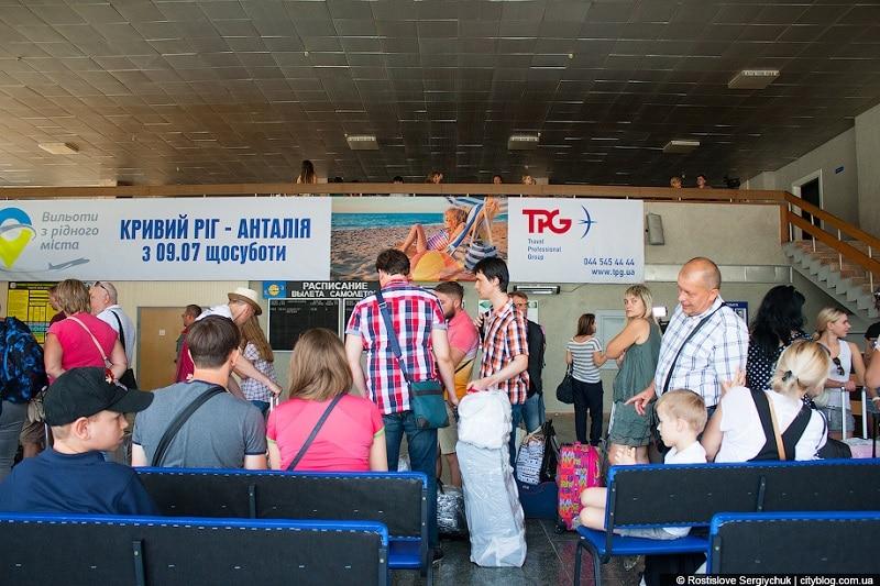 Аэропорт Кривой Рог официальный сайт