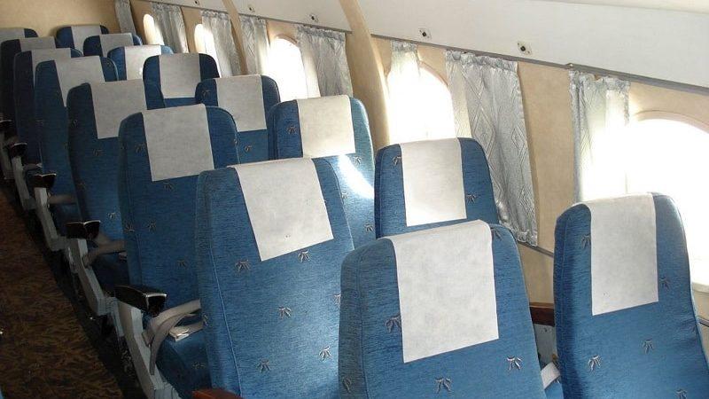 Отзывы об авиакомпании Турухан