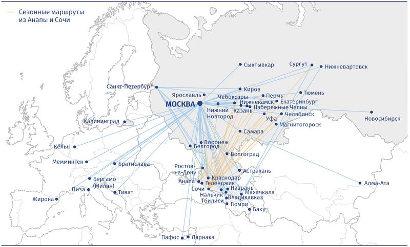 Карта полетов Победы