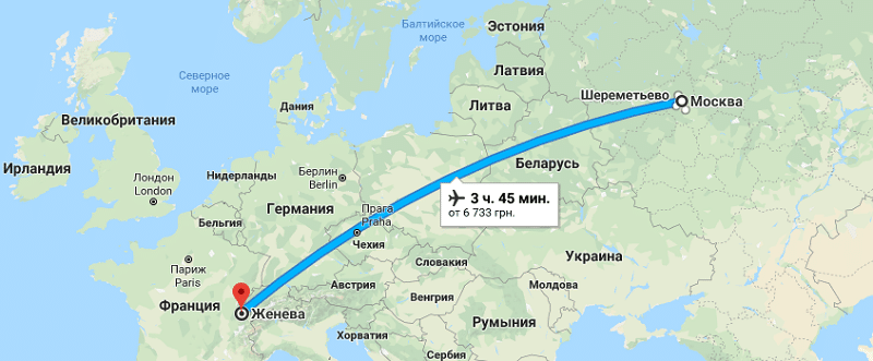 Время полета Москва – Женева