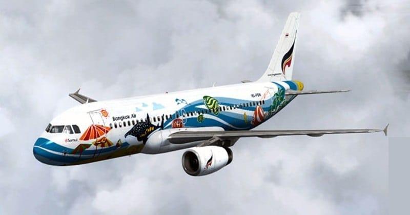 Бангкокские авиалинии