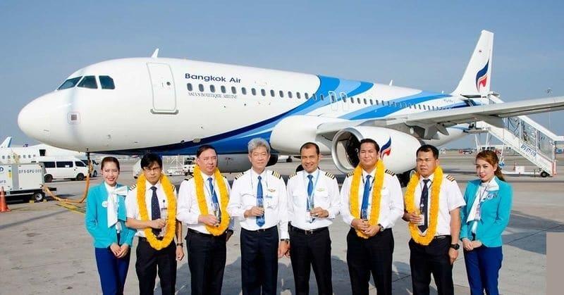 Bangkok Airways официальный сайт на русском