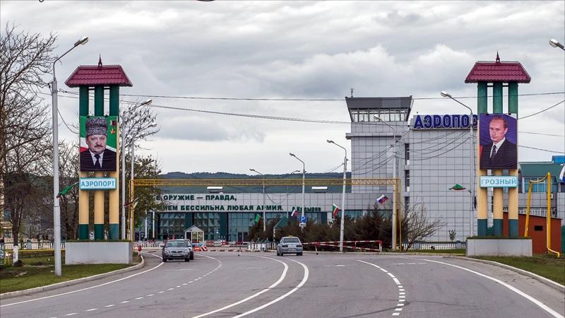 онлайн-табло аэропорта Грозный