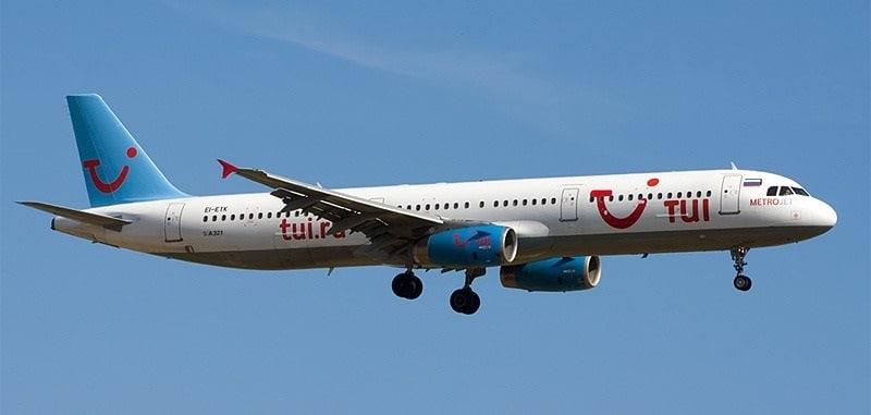 Авиакомпания Когалымавиа