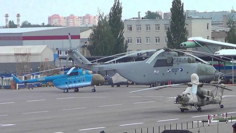 Московский вертолетный завод имени М. Л. Миля
