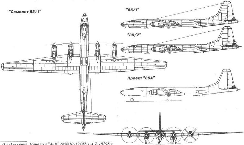 самолет Ту-854