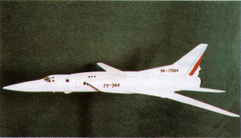 фото Ту-344