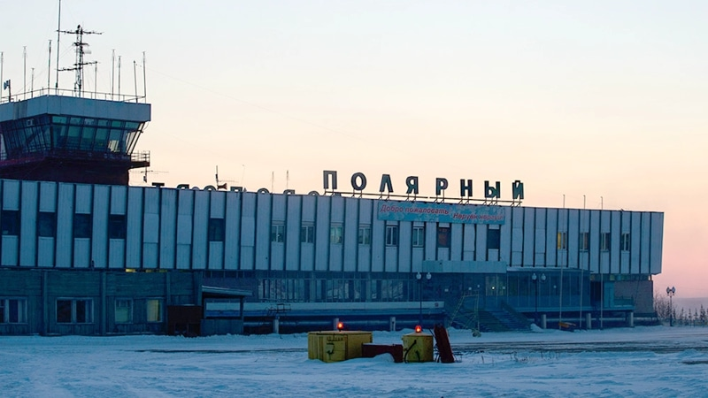 официальный сайт аэропорта Полярный
