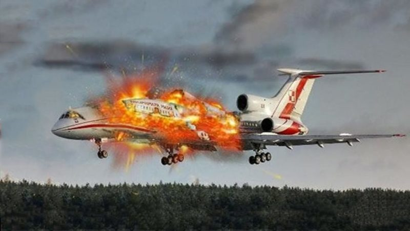 Авария Ан-148