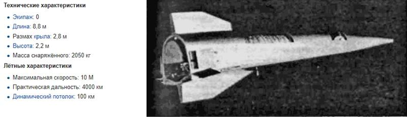 Самолет Ту-130