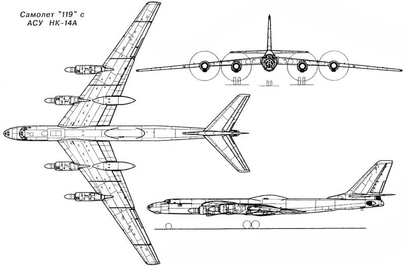 Ту-119