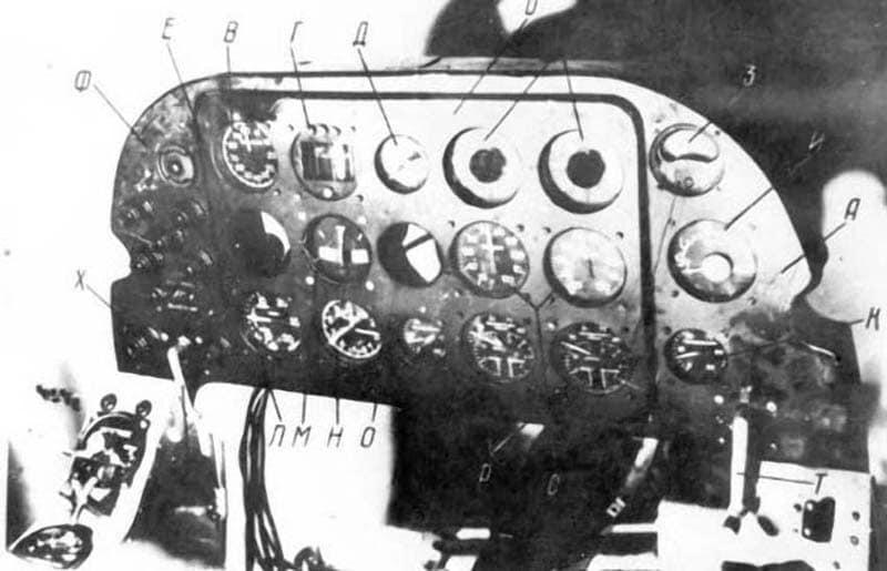 Бомбардировщик Як-4