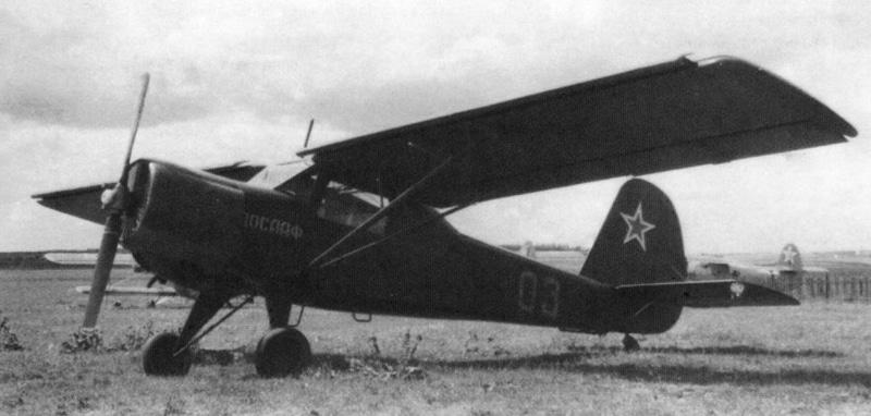 фото Як-12