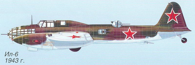 Cамолет Ил-6