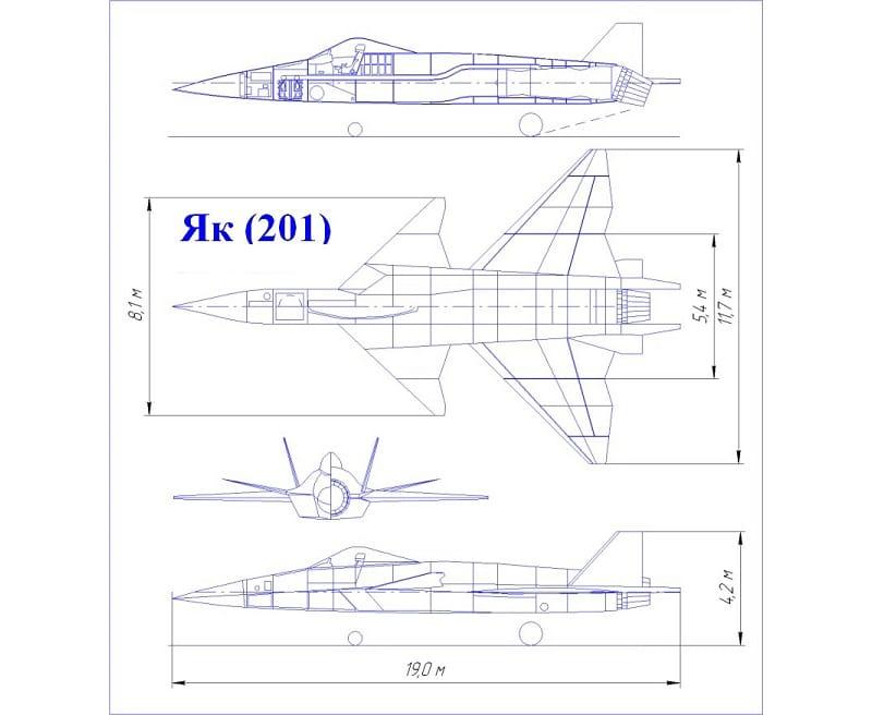 Истребитель Як-201