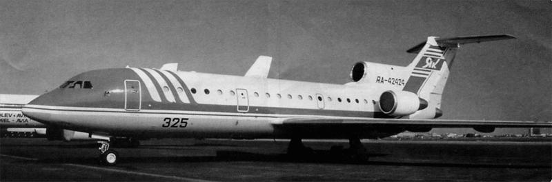 Самолет Як-142